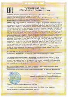 Декларация соответствия Пятый Элемент